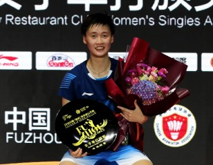 'Chen-pion' At Last! – Finals: Fuzhou China Open 2018