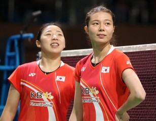 HSBC Race To Guangzhou – Women's Doubles