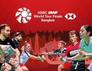 HSBC BWF World Tour Finals Qualifiers Announced
